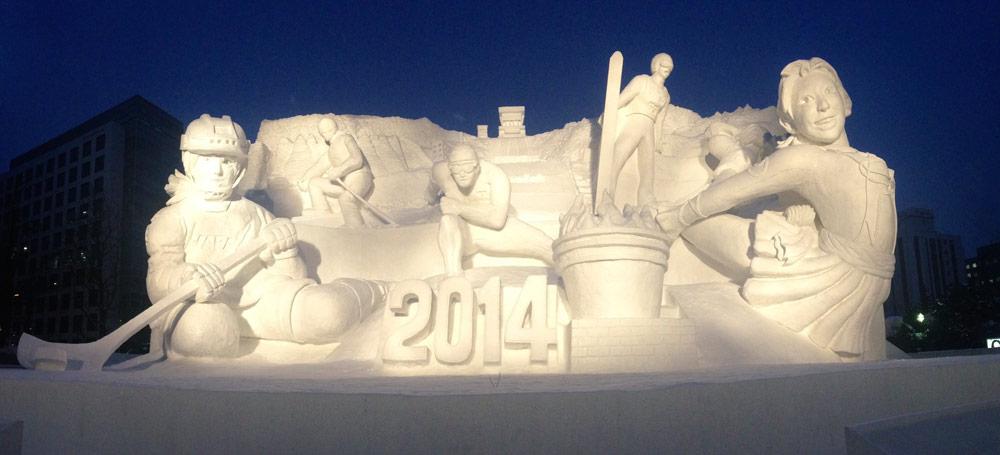 "February 9, 2014 Sapporo Snowfest ""Kawai""-pretty"